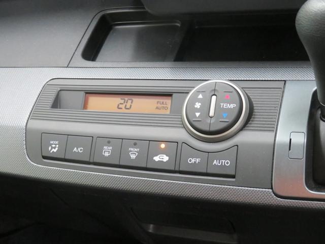 設定した温度に合わせて快適な室内状態を維持する、オートエアコンが標準装備されています。