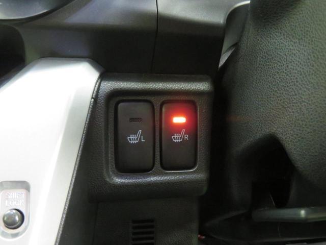 シートヒーターは寒い時期の快適ドライブの味方♪長時間座っていると、負担のかかりやすい肩や腰、寒い日に冷えやすい脚部に快適なぬくもりを伝えます。