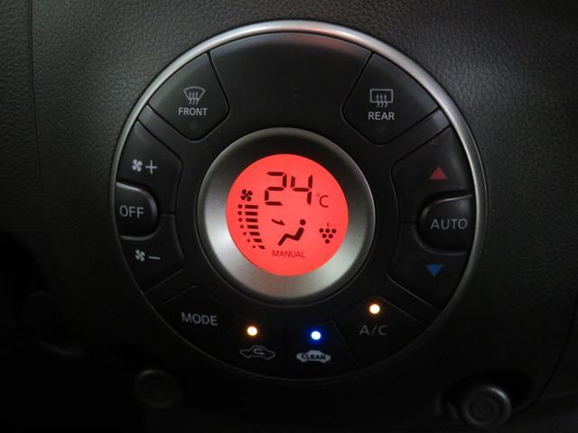 15X インディゴ+プラズマ 純正メモリーナビ フルセグ バックモニター ETC 1年保証(9枚目)