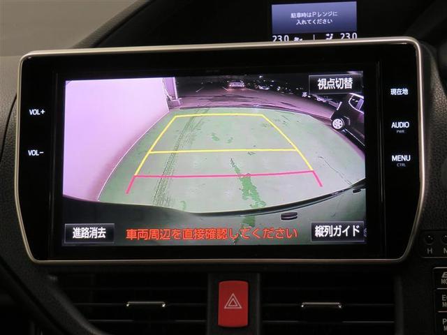 ハイブリッドSi 純正10インチメモリーナビ フルセグ バックモニター ETC トヨタセーフティセンス 両側パワースライドドア 1年保証(10枚目)