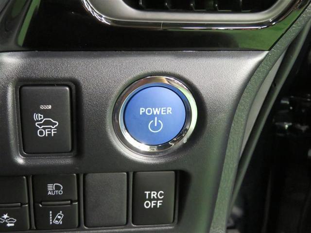 ハイブリッドSi 純正10インチメモリーナビ フルセグ バックモニター ETC トヨタセーフティセンス 両側パワースライドドア 1年保証(14枚目)