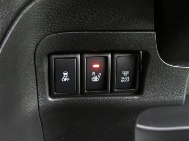 X デュアルカメラブレーキサポート パワースライドドア HIDライト シートヒーター 1年保証(10枚目)