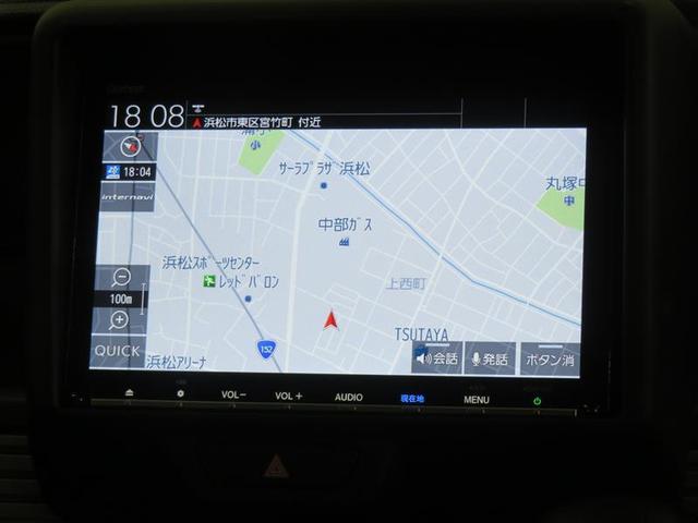 クール・ホンダセンシング 純正メモリーナビ フルセグ バックモニター ホンダセンシング ドライブレコーダー 1年保証(9枚目)