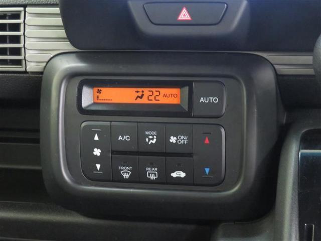 クール・ホンダセンシング 純正メモリーナビ フルセグ バックモニター ホンダセンシング ドライブレコーダー 1年保証(11枚目)
