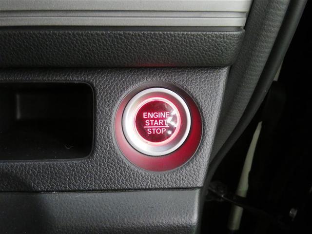 クール・ホンダセンシング 純正メモリーナビ フルセグ バックモニター ホンダセンシング ドライブレコーダー 1年保証(14枚目)