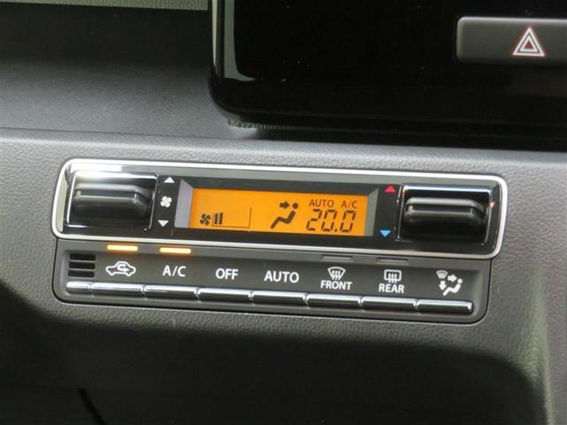 ハイブリッドT レーダーブレーキサポート クルーズコントロール LEDライト HUD 1年保証(11枚目)