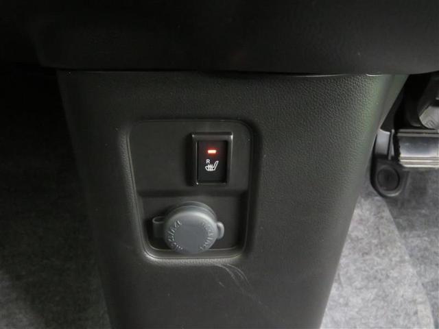 ハイブリッドT レーダーブレーキサポート クルーズコントロール LEDライト HUD 1年保証(12枚目)