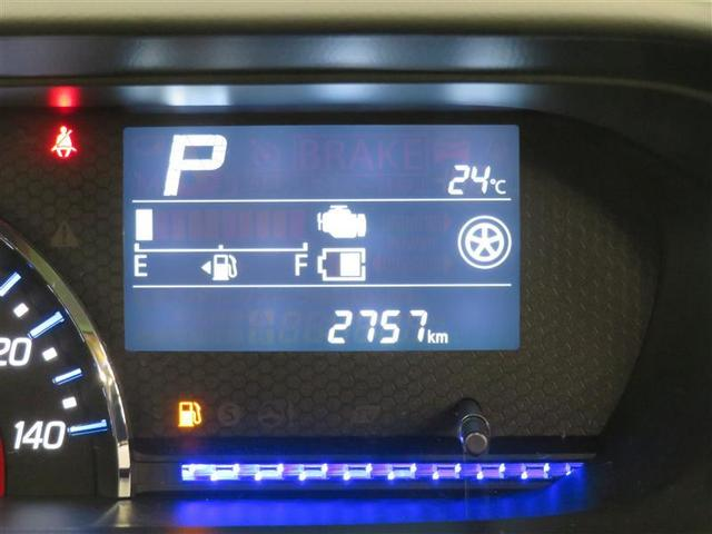 ハイブリッドT レーダーブレーキサポート クルーズコントロール LEDライト HUD 1年保証(16枚目)