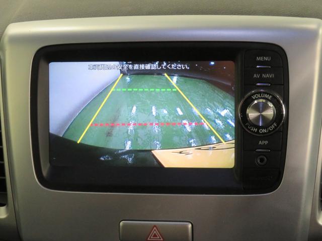 Xリミテッド 純正メモリーナビ 地デジ レーダーブレーキサポート バックモニター ETC 両側パワースライドドア 1年保証(11枚目)