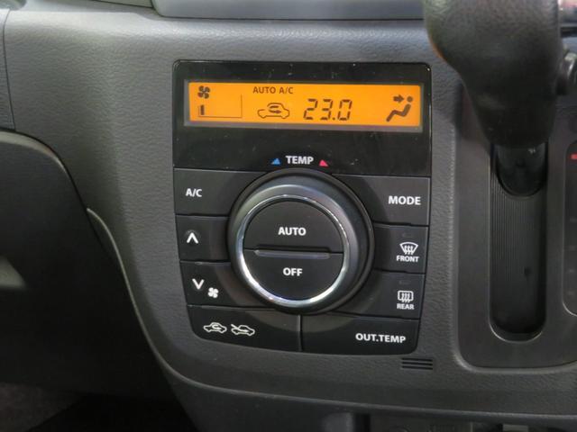 Xリミテッド 純正メモリーナビ 地デジ レーダーブレーキサポート バックモニター ETC 両側パワースライドドア 1年保証(12枚目)