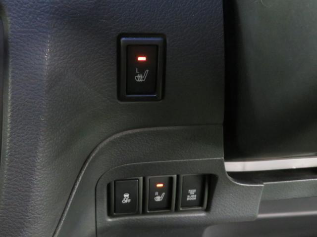 Xリミテッド 純正メモリーナビ 地デジ レーダーブレーキサポート バックモニター ETC 両側パワースライドドア 1年保証(13枚目)