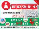 ココアL バリグラインフルエアロ・アルミホイール ローダウン フルセグ メモリーナビ DVD再生 バックカメラ(19枚目)