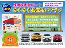 ランドベンチャー アルミ PS キーレスキー AC ABS付 エアバック デュアルエアバック パワーウィンドウ CD再生 ETC車載器(20枚目)