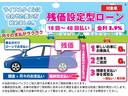 トヨタ ヴォクシー X トヨタセーフティセンスC 純正メモリーナビ 1年保証