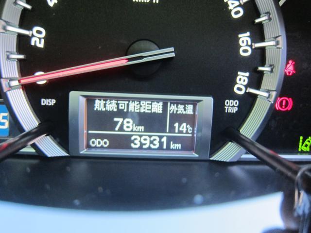 「トヨタ」「ハイエース」「その他」「静岡県」の中古車46
