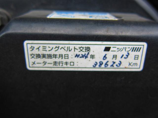 「トヨタ」「グランドハイエース」「ミニバン・ワンボックス」「静岡県」の中古車46