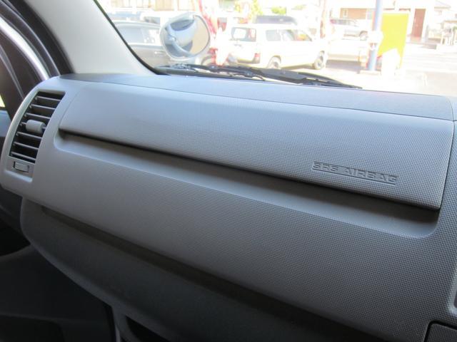 ロングDX GLパッケージ 5速 社外15インチAW  両側スライドドア 格納ミラー キーレス ETC(36枚目)