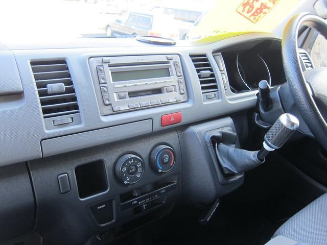 ロングDX GLパッケージ 5速 社外15インチAW  両側スライドドア 格納ミラー キーレス ETC(37枚目)