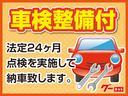 スーパーロングGL 8ナンバー ベットキット 4WD(61枚目)