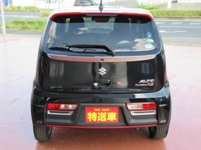 「スズキ」「アルトターボRS」「軽自動車」「静岡県」の中古車12
