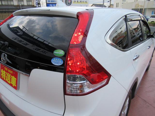 「ホンダ」「CR-V」「SUV・クロカン」「静岡県」の中古車16