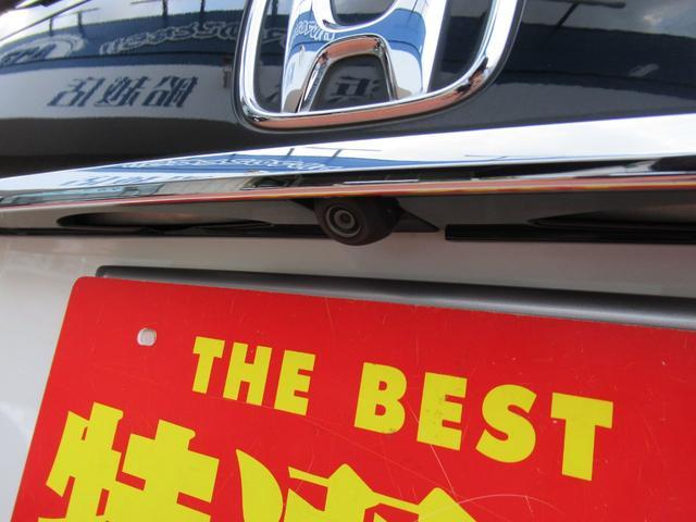 「ホンダ」「CR-V」「SUV・クロカン」「静岡県」の中古車18