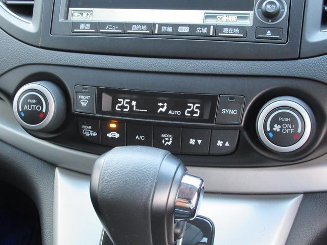 「ホンダ」「CR-V」「SUV・クロカン」「静岡県」の中古車24