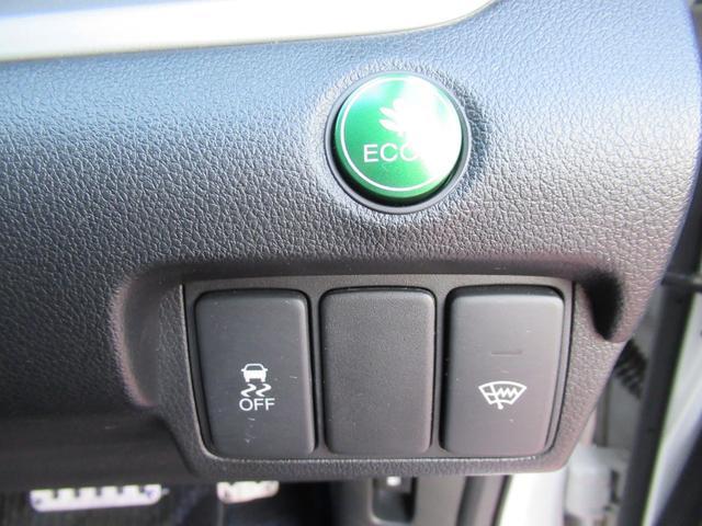 「ホンダ」「CR-V」「SUV・クロカン」「静岡県」の中古車32
