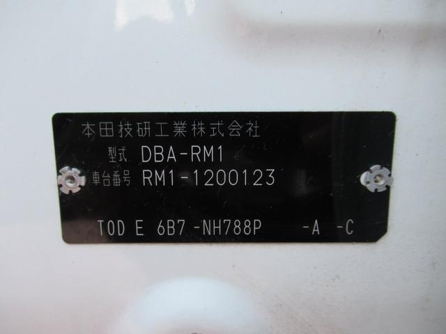 「ホンダ」「CR-V」「SUV・クロカン」「静岡県」の中古車54