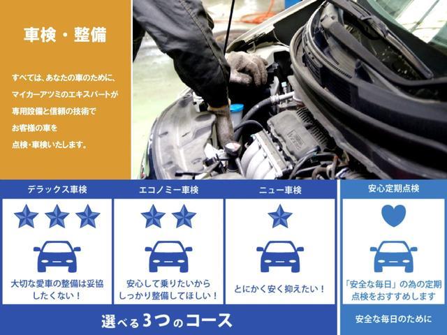 「ダイハツ」「タント」「コンパクトカー」「静岡県」の中古車41