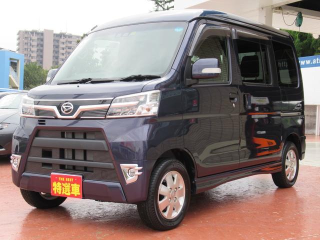 「ダイハツ」「アトレーワゴン」「コンパクトカー」「静岡県」の中古車7