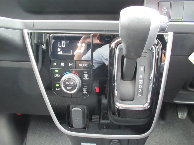 「ダイハツ」「アトレーワゴン」「コンパクトカー」「静岡県」の中古車24