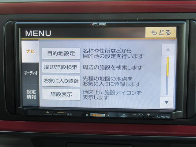 「ダイハツ」「ブーン」「コンパクトカー」「静岡県」の中古車5