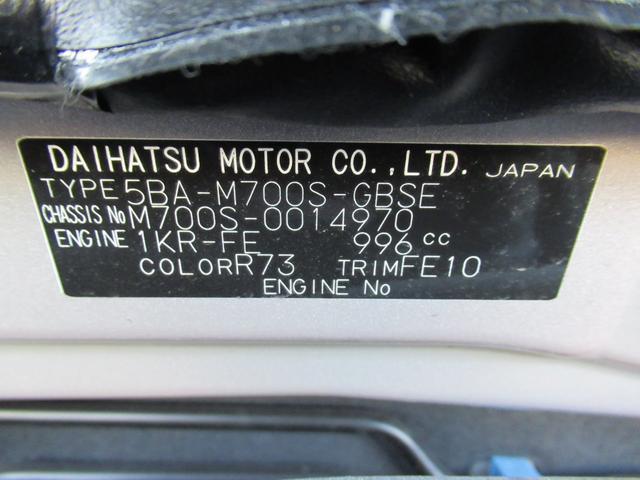 「ダイハツ」「ブーン」「コンパクトカー」「静岡県」の中古車42