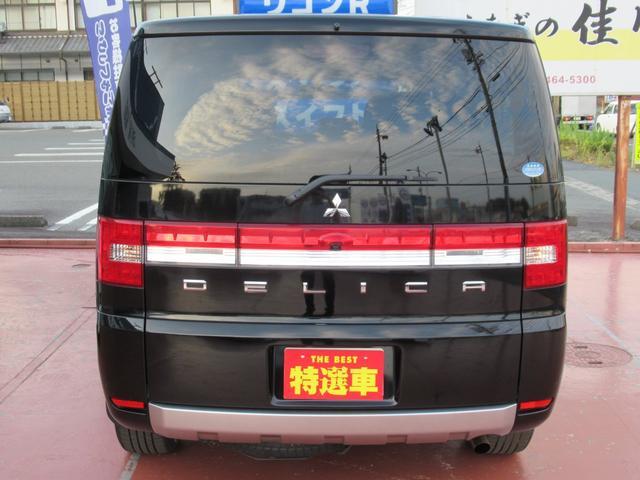 「三菱」「デリカD:5」「ミニバン・ワンボックス」「静岡県」の中古車11