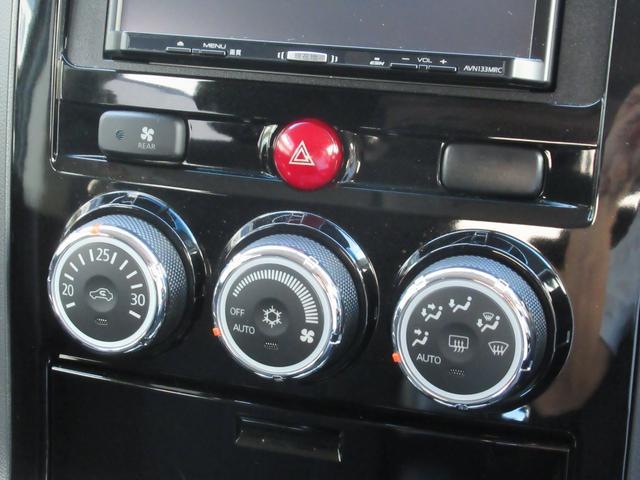 「三菱」「デリカD:5」「ミニバン・ワンボックス」「静岡県」の中古車20