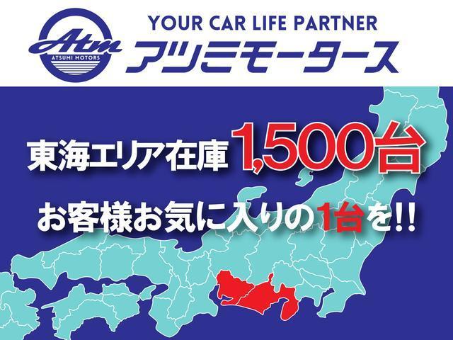 ハイブリッドFX シートヒーター 走行9千台(2枚目)