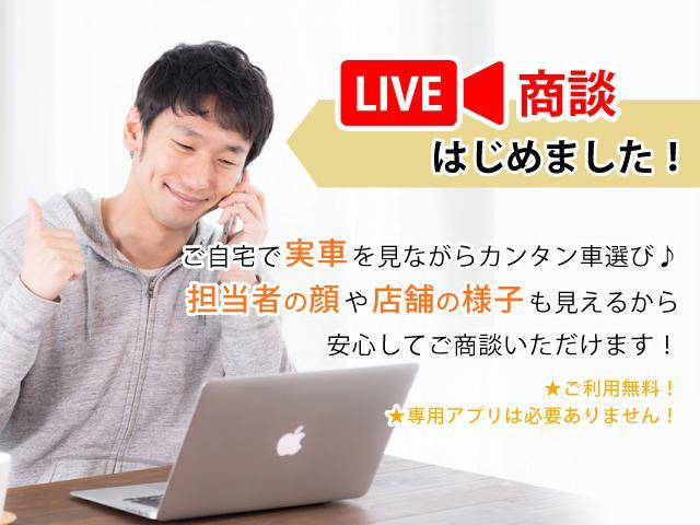 ご来店頂かなくてもLIVE映像配信で商談が可能となっております!詳しくは当社ホームページをご確認下さい!https://www.atm-car.co.jp/live/