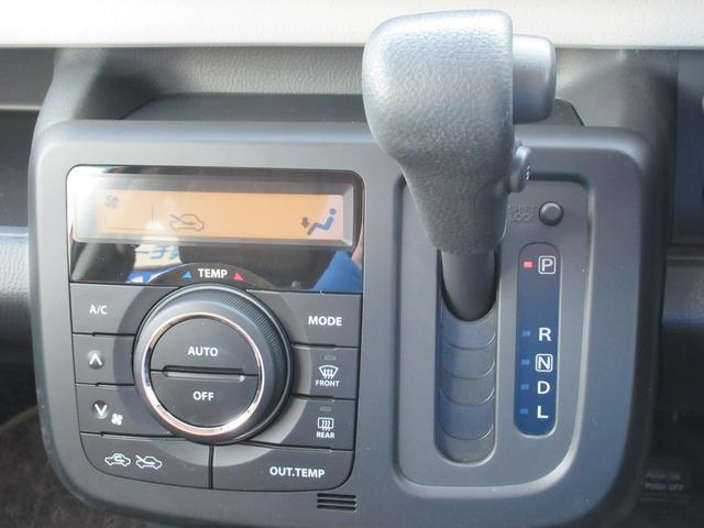 X 後期型 ナビ フルセグTV バックカメラ オートエアコン インテリジェントキー 純正14インチアルミ(7枚目)