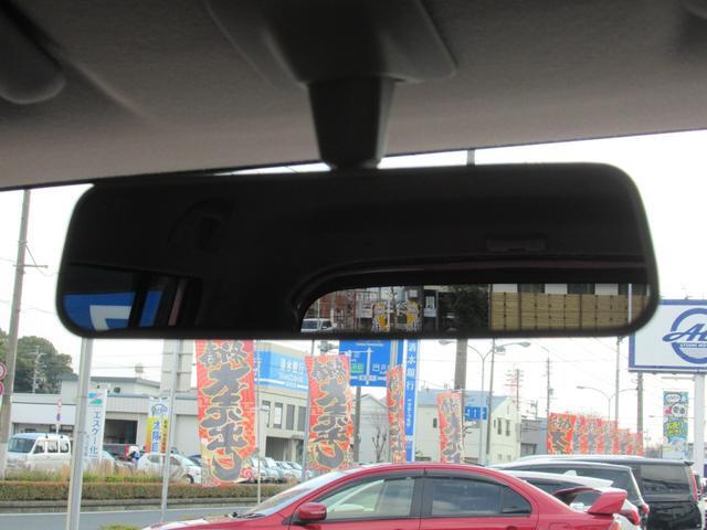 X 後期型 ナビ フルセグTV バックカメラ オートエアコン インテリジェントキー 純正14インチアルミ(28枚目)