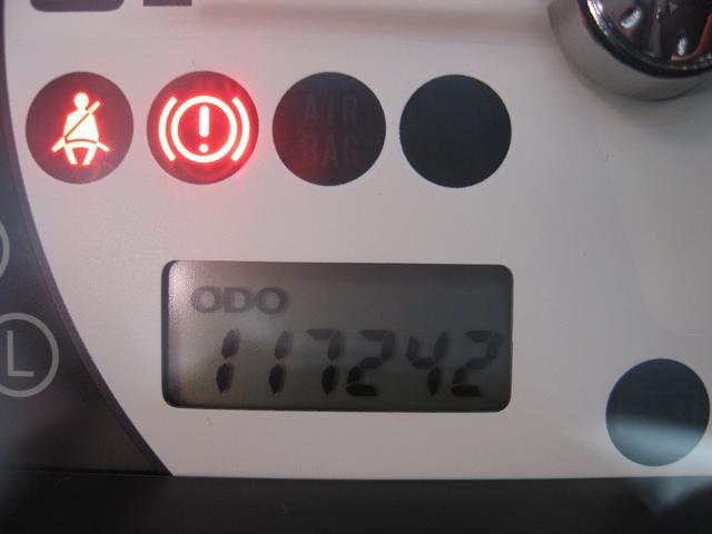 スズキ アルトラパン X2 キーレス新品 タイミングチェーン