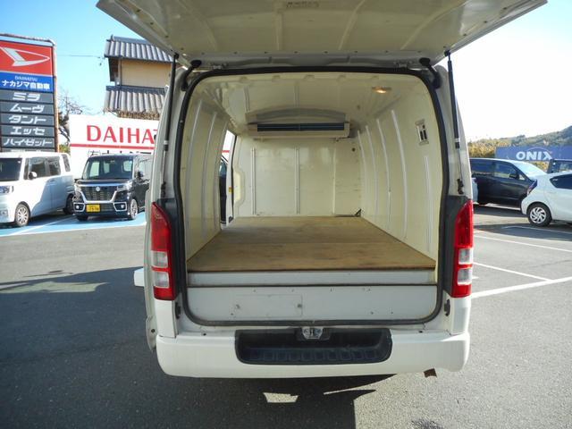 トヨタ ハイエースバン 冷蔵冷凍車 -7℃~35℃ ガソリン