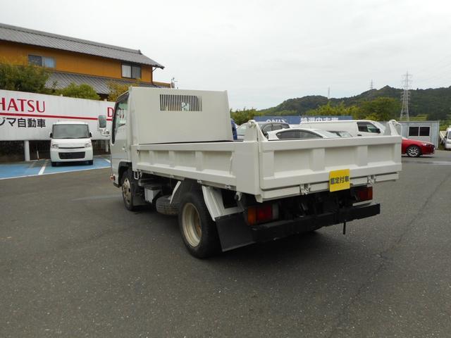 強化ダンプフルスーパーローDX 全塗装済 AT 2トン(8枚目)