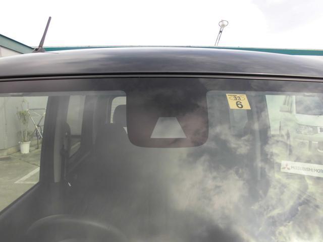 Gセーフティ プラスエディション 660 T セーフティプラス フルセグナビ  コーナーセンサー オートクルーズ シートヒーター アラウンドビューモニター リヤサーキュレーション オーディオリモコン 室内クレベリン除菌消臭施工(22枚目)