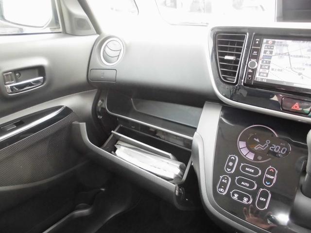 Gセーフティ プラスエディション 660 T セーフティプラス フルセグナビ  コーナーセンサー オートクルーズ シートヒーター アラウンドビューモニター リヤサーキュレーション オーディオリモコン 室内クレベリン除菌消臭施工(25枚目)