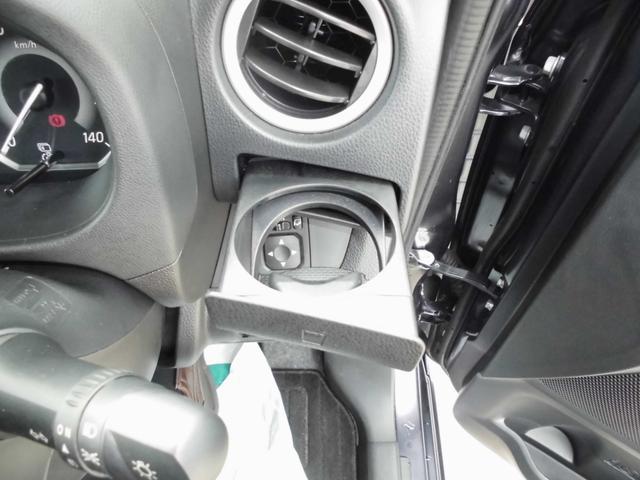 Gセーフティ プラスエディション 660 T セーフティプラス フルセグナビ  コーナーセンサー オートクルーズ シートヒーター アラウンドビューモニター リヤサーキュレーション オーディオリモコン 室内クレベリン除菌消臭施工(26枚目)