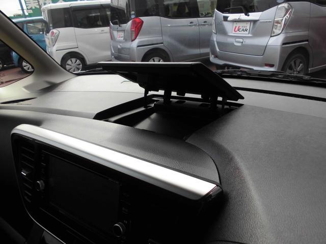 Gセーフティ プラスエディション 660 T セーフティプラス フルセグナビ  コーナーセンサー オートクルーズ シートヒーター アラウンドビューモニター リヤサーキュレーション オーディオリモコン 室内クレベリン除菌消臭施工(33枚目)