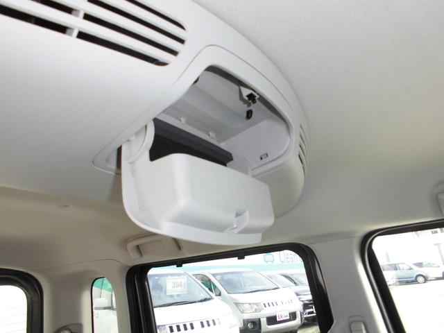Gセーフティ プラスエディション 660 T セーフティプラス フルセグナビ  コーナーセンサー オートクルーズ シートヒーター アラウンドビューモニター リヤサーキュレーション オーディオリモコン 室内クレベリン除菌消臭施工(34枚目)