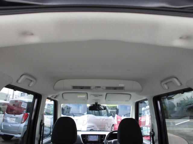 Gセーフティ プラスエディション 660 T セーフティプラス フルセグナビ  コーナーセンサー オートクルーズ シートヒーター アラウンドビューモニター リヤサーキュレーション オーディオリモコン 室内クレベリン除菌消臭施工(36枚目)