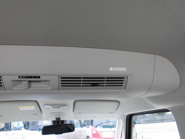 Gセーフティ プラスエディション 660 T セーフティプラス フルセグナビ  コーナーセンサー オートクルーズ シートヒーター アラウンドビューモニター リヤサーキュレーション オーディオリモコン 室内クレベリン除菌消臭施工(37枚目)